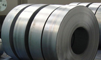 CARBON STEEL PLATES  ...