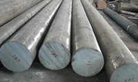 CARBON STEEL BARS RODS & WIRES